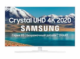Телевизор Samsung UE50TU8510UXRU