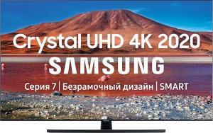 Телевизор Samsung UE75TU7500U