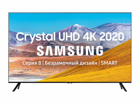 Телевизор Samsung UE82TU8000UXRU