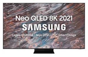Телевизор QLED Samsung QE75QN800AUXRU